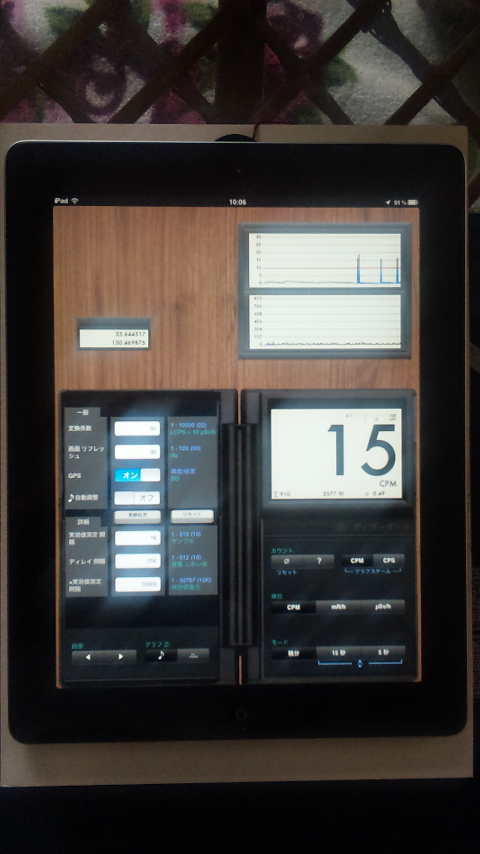 iPad21でガイガー