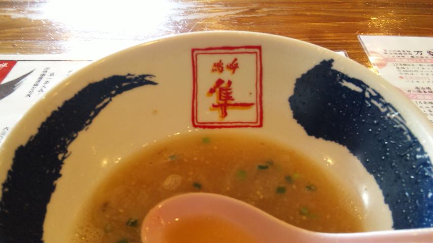 隼ラーメン丼