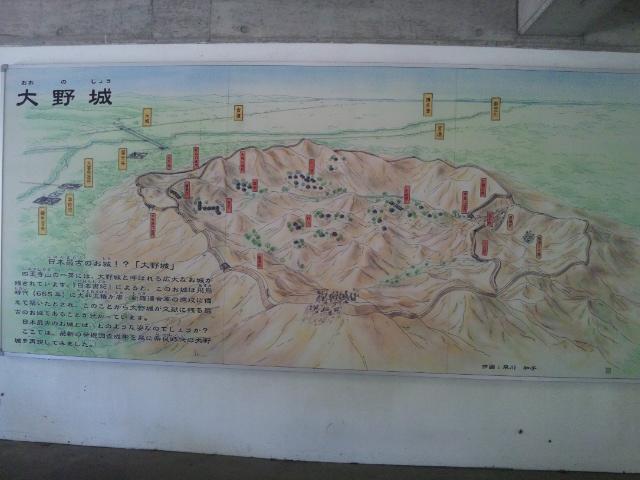 大野城案内図