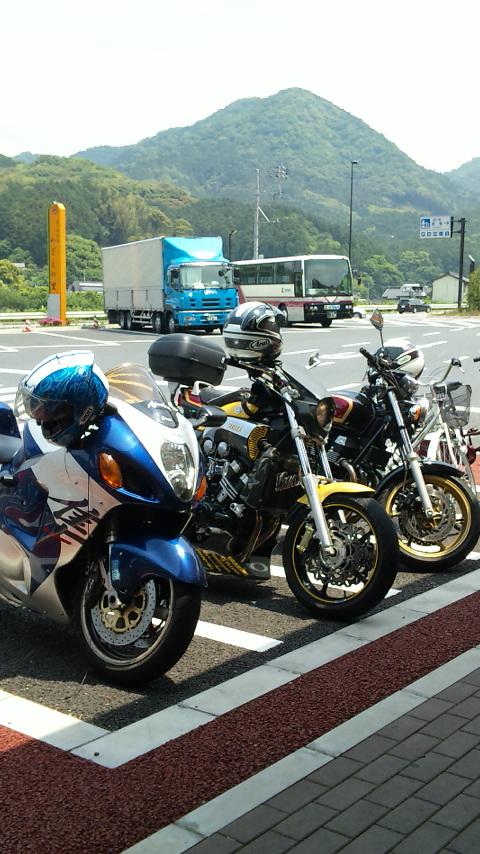 道の駅「香春」
