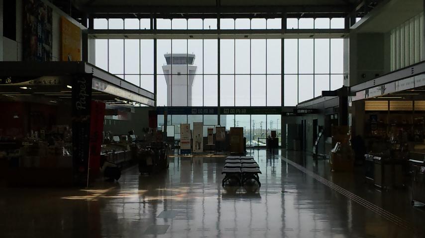 北九州海上空港