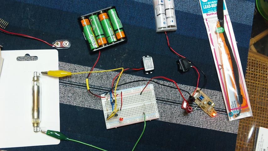 全開の検出と電圧特性確認