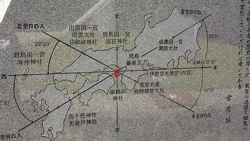 淡路島の位置