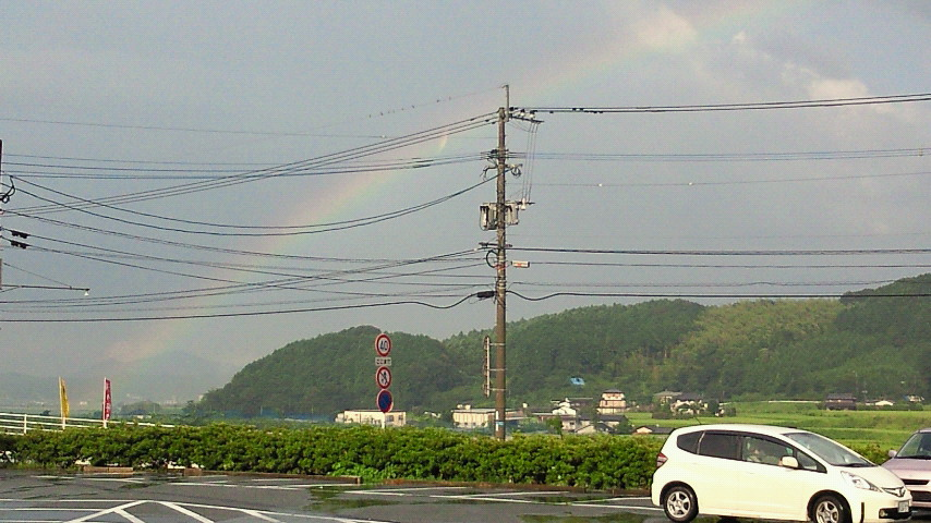 犬鳴で虹を見る!