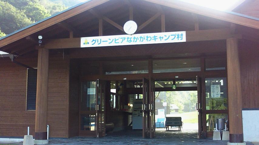 那珂川でバンガローキャンプ①
