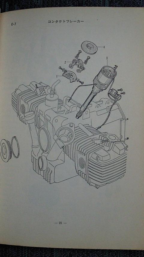 M85エンジン