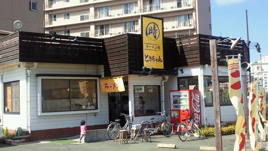 ときちゃん 店舗