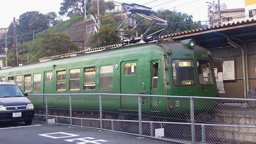 熊本電鉄東急5000