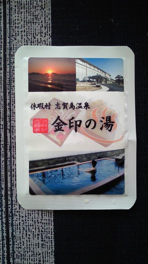 NEC_3025.jpg