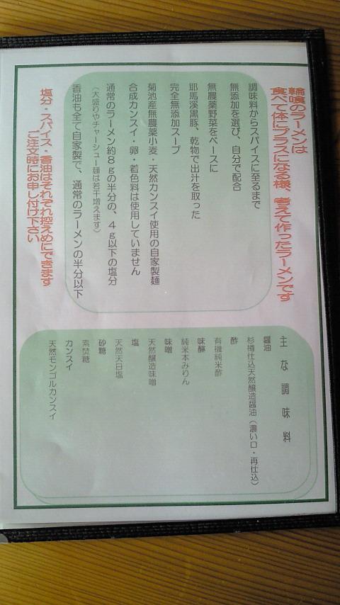 NEC_3157.jpg