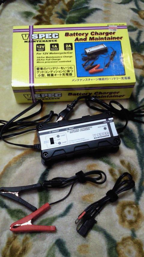NEC_3197.jpg