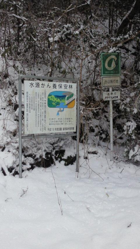 宇美の昭和の森から登山開始