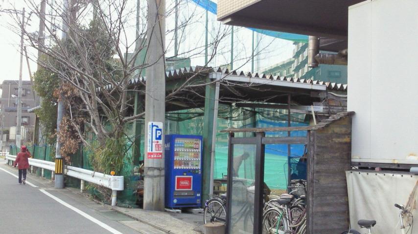 富士の苑はゴルフの練習場とセット経営です。