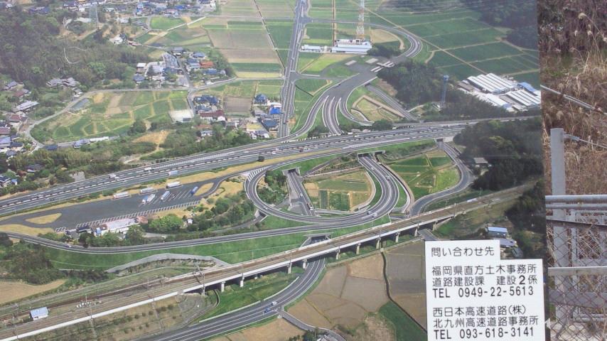 鞍手ICの航空写真