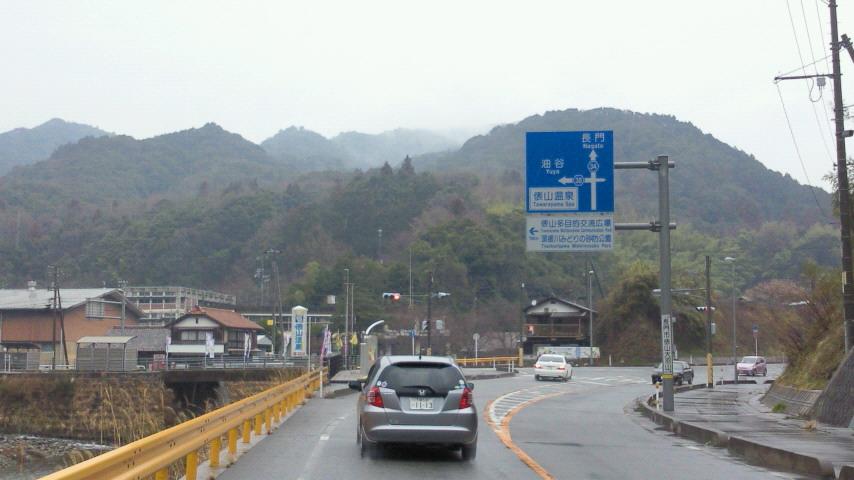 俵山温泉入口