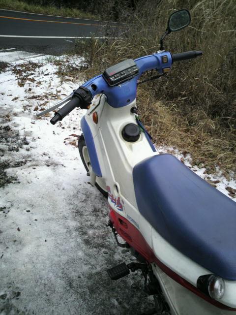 横道は積雪