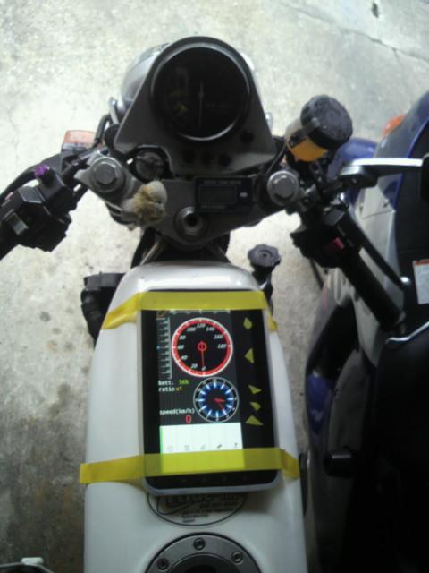 GPSアプリ起動