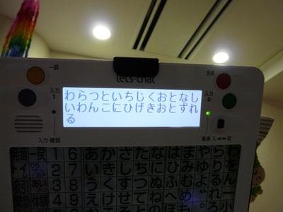 1005063.jpg