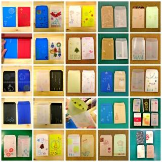 collage_20141112145648b79.jpg