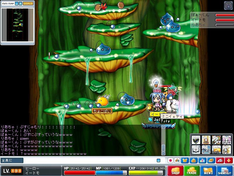 Maple090907_175739.jpg