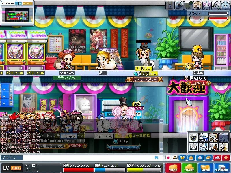 Maple091027_164048.jpg