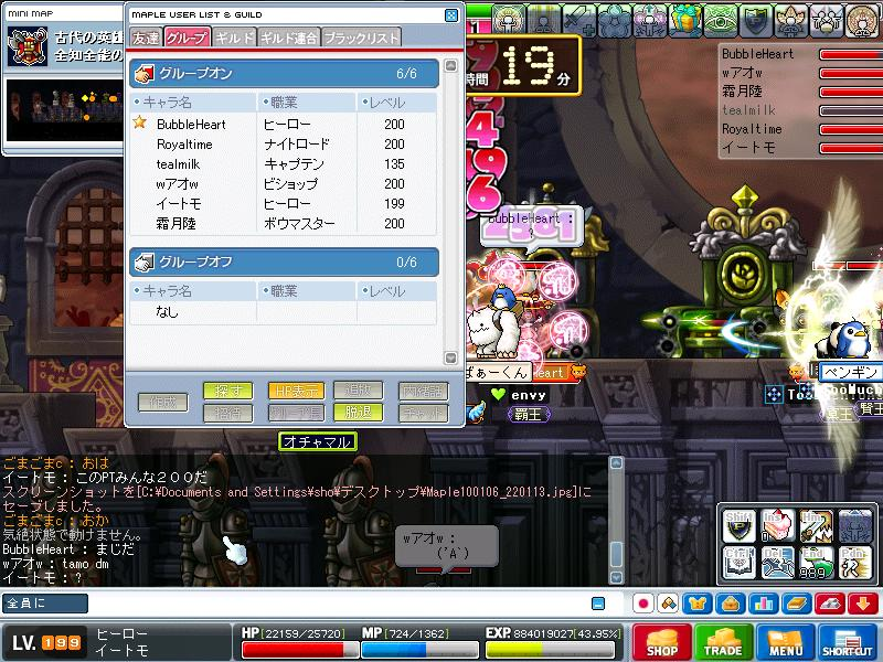 Maple100106_220143.jpg