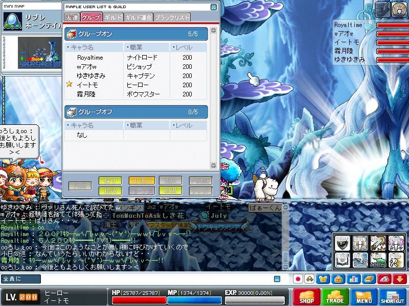 Maple100114_230522.jpg