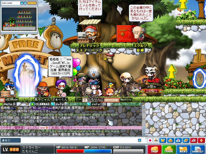 Maple100117_000446.jpg