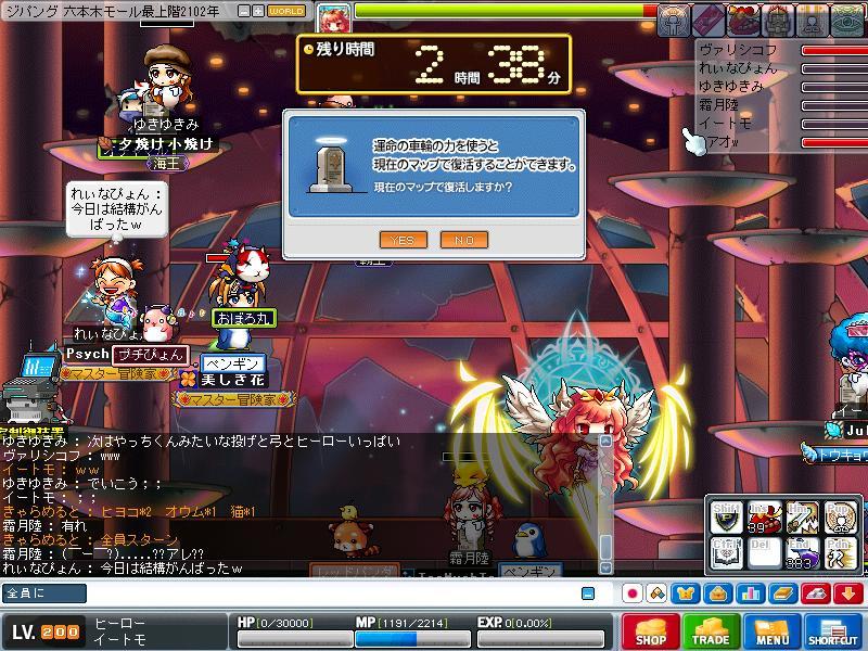 Maple100207_014520.jpg
