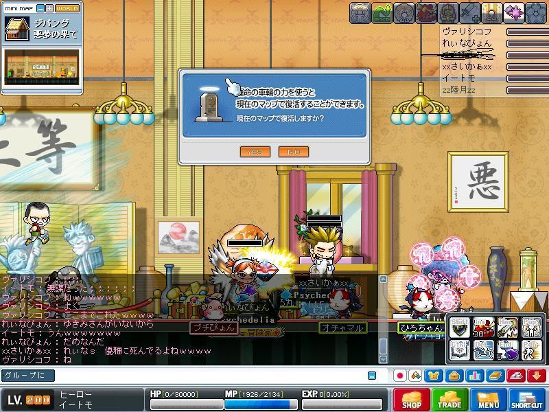 Maple100207_035937.jpg