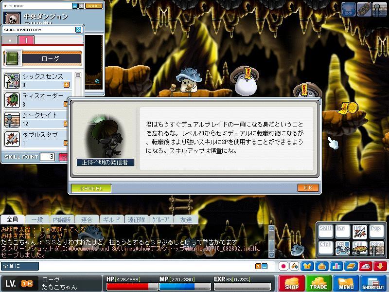 Maple100715_092613.jpg