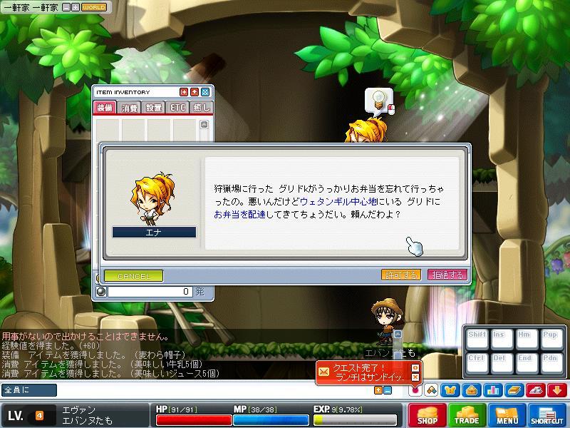 Maple100715_100529.jpg