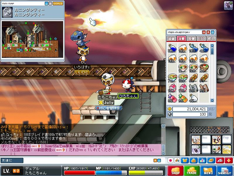 Maple100716_234730.jpg