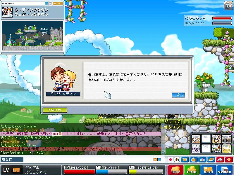 Maple100717_225020.jpg