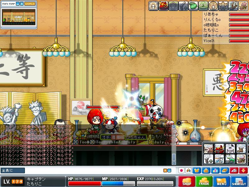 Maple100815_225045.jpg