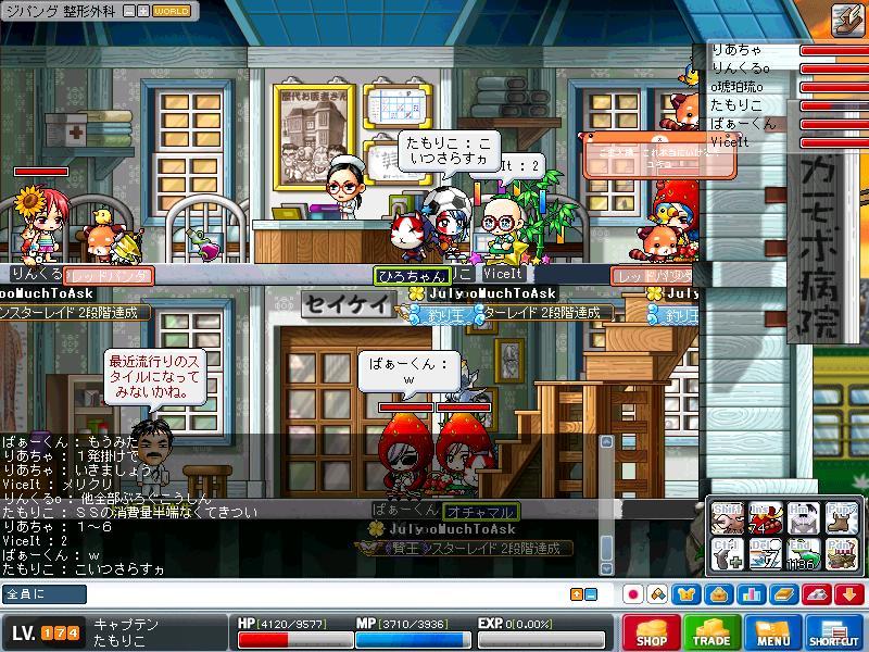 Maple100815_234541.jpg
