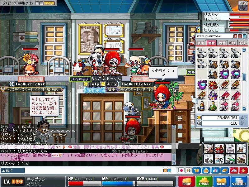 Maple100815_234704.jpg