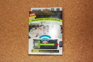 IMG_0329_convert_20120313231510_convert_20120313232028.jpg