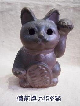 備前焼招き猫2