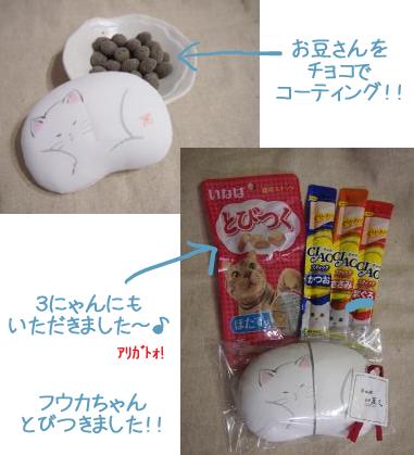 Ilisさんからのプレゼント☆