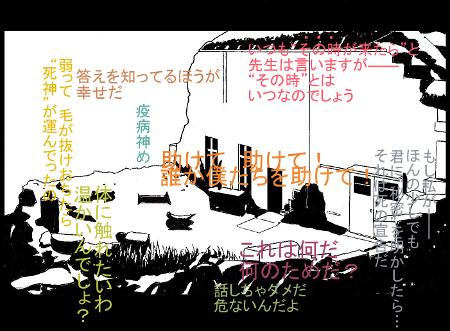 IMAGE0005 (2)
