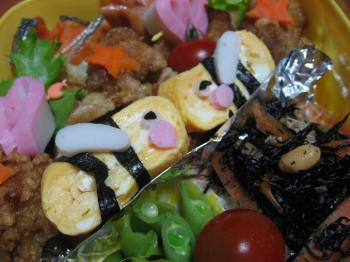 20100529unndoukai_2.jpg