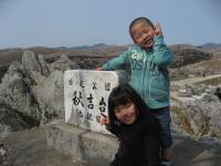 2010_0322_3.jpg
