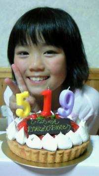 2010_0519hina_BD.jpg