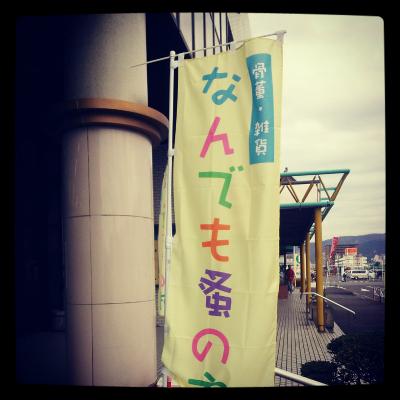 20121201_4.jpg