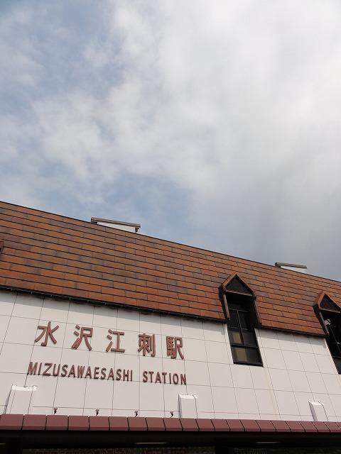 DSC05402s-640水沢江刺駅