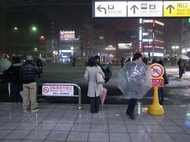 RIMG2453(大塚駅)s-640 20110214