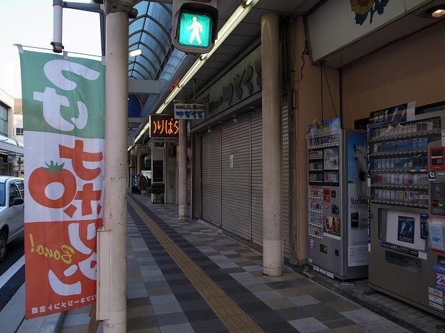 RIMG3208(静岡県 富士市吉原)s-640 20110221