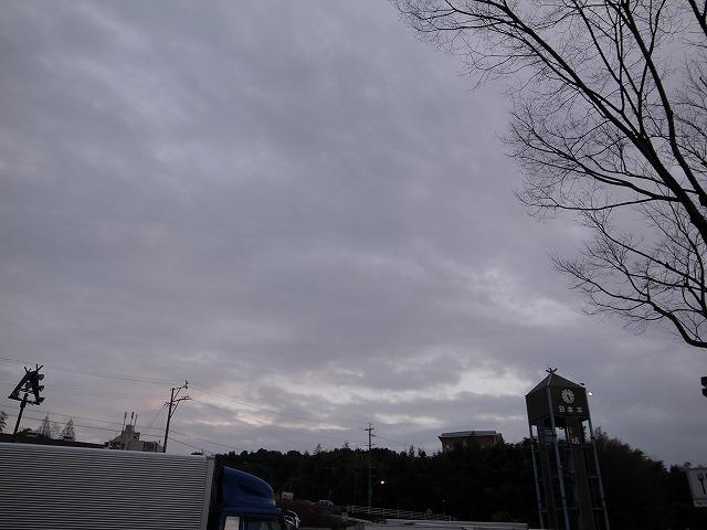 RIMG3303(静岡県 東名高速道路の下り側 日本平パーキングエリアにて)s-640 20110224
