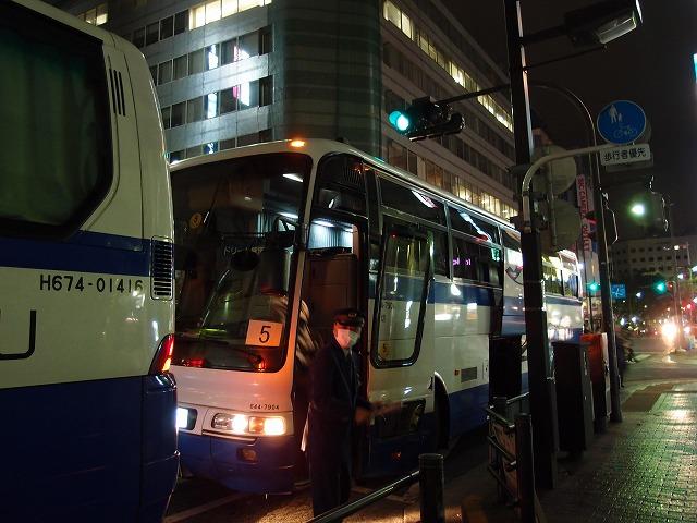 P4094538(池袋 岩手に行くのに乗ったバス)s-640 20110409